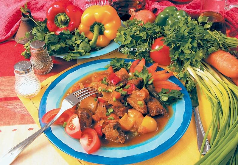 Вкусное рагу из говядины с овощами