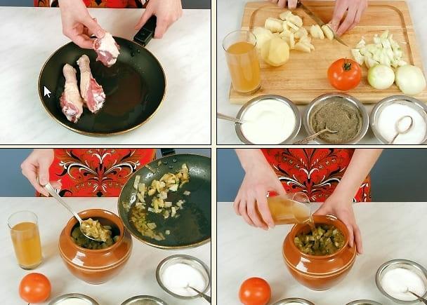 Пошаговый рецепт блюда в горшочке