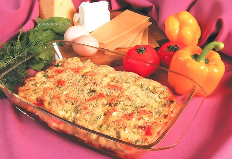 Лазанья с овощами