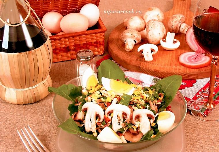 Очень вкусный салат из грибов с беконом