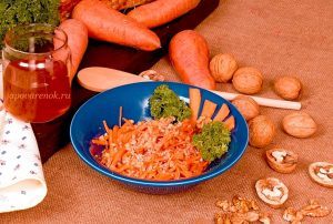 Салат с морковью, мёдом и орехами