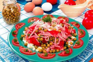 Салат из ветчины с помидорами