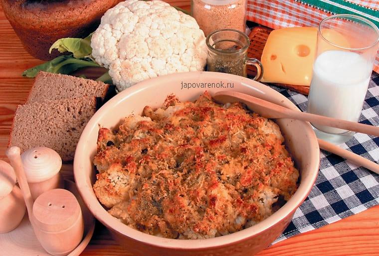 Запеканка из цветной капусты с сыром в духовке