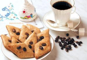Печенье кофейное