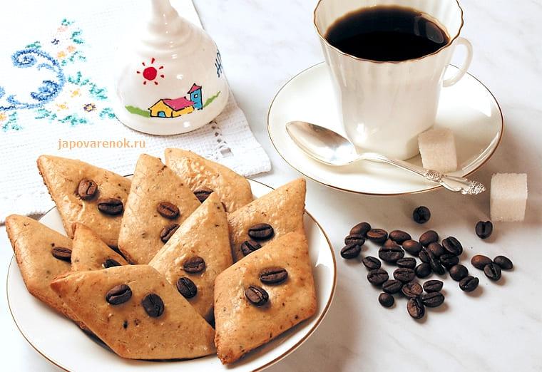 Печенье кофейное из песочного теста