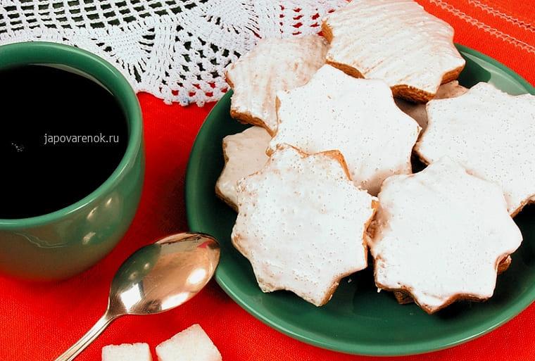 Песочное печенье с глазурью - Звездочки