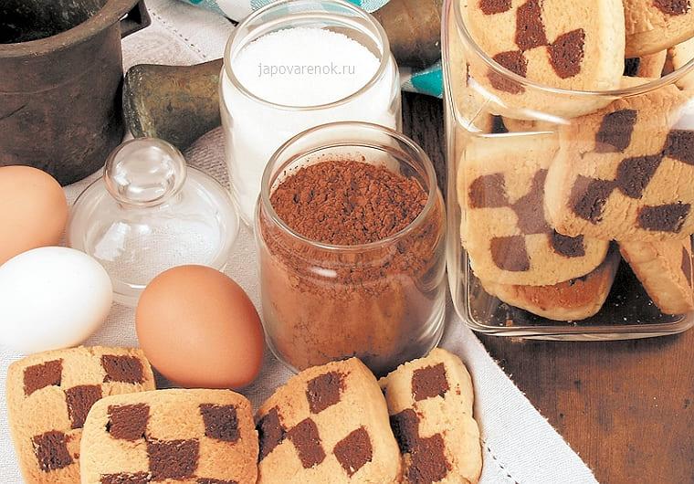 Шахматное печенье из песочного теста